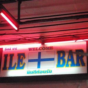 ILE Bar