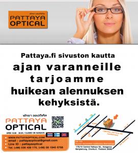 print_add