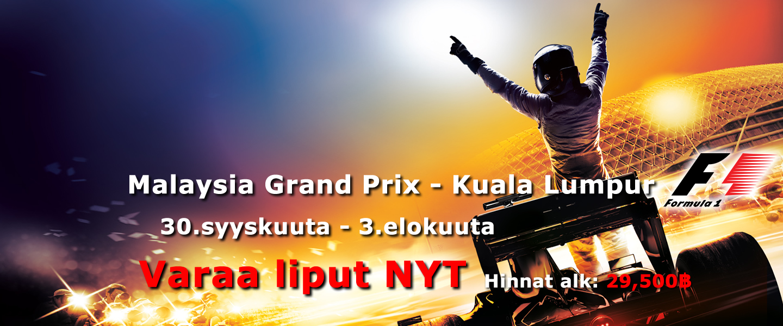 Formula 1 matka Malesiaan