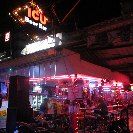 ICU Bar